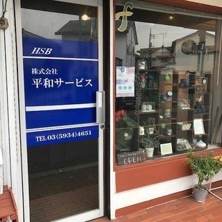 ポスティングスタッフ急募!!