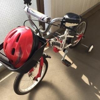【中古】子ども用自転車16インチヘルメット付