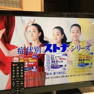 【美品・稼働品】デジタルハイビジョン液晶テレビ TOSHIBA 74 (送料無料)