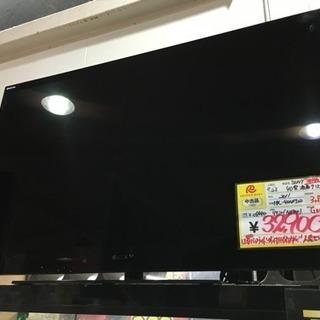 40型液晶テレビ SONY 3D対応 BRAVIA 2011年製