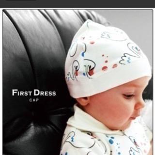 ファーストドレス スタイ、帽子セット