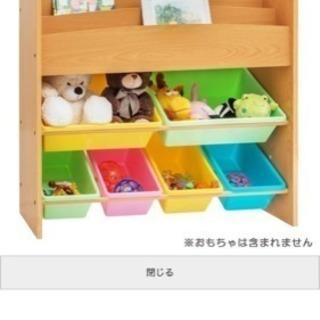 おもちゃ収納の棚