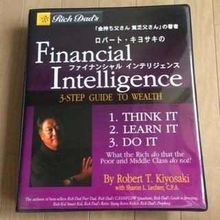 ロバート・キヨサキのファイナンシャル インテリジェンス  CD&...