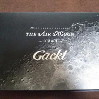 GACKT ハードカバー写真集セット