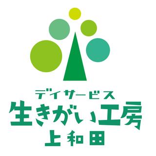 【1勤務 20,000円】お泊まり型デイサービスの夜勤スタッフ募集中!