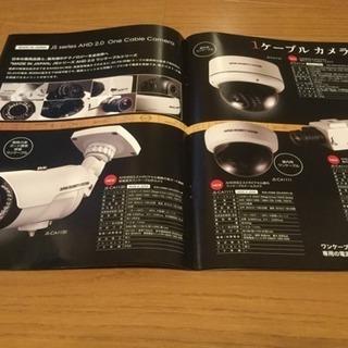 防犯カメラ キャンペーン