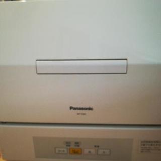 パナソニック食洗機!NP-TCM3