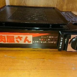 カセットコンロ(焼肉用)