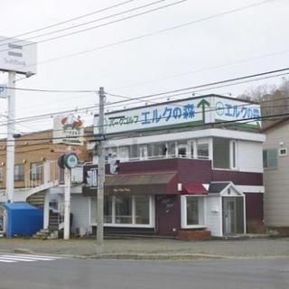 貸店舗 (一棟)札幌市 賃貸店舗 事務所