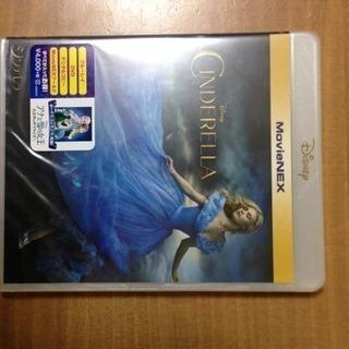 シンデレラ実写版ブルーレイ+DVDセット