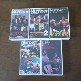 チャンピオン伝説 VHS 5本まとめて