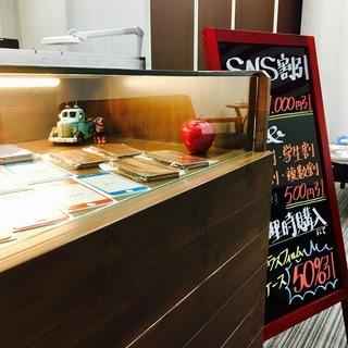 【地域最安値】iPhone修理SHIELD(シールド)岡崎店! − 愛知県
