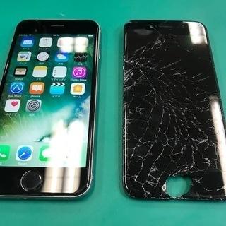 【地域最安値】iPhone修理SHIELD(シールド)岡崎店! - 地元のお店