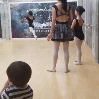 キッズバレエ教室新規オープン生徒募集✨体験無料