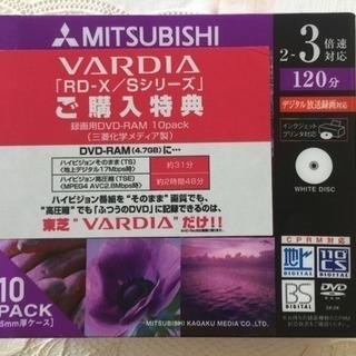 MITSUBISHI三菱 録画用DVD-RAM 10枚セット