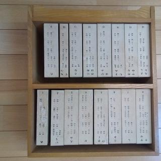 宝生流 謡本(手のひらサイズ) 全16箱x9~12冊
