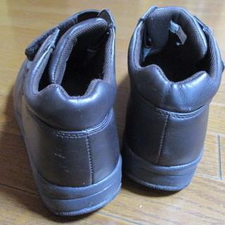 中古品 紳士用 冬靴26.5cm − 北海道