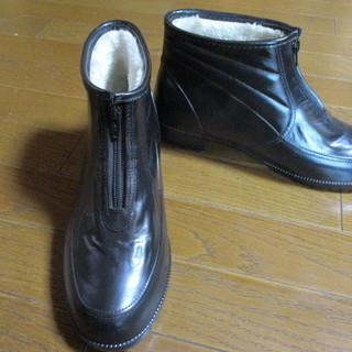 ほぼ新品 紳士用 防寒靴 27cm - 旭川市