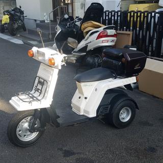 販売終了 7qc6l 世田谷 バイク屋から 出品 ジャイロX 整備...