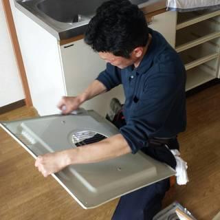 ハウスクリーニング専門のお掃除のプロです!