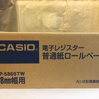 CASIO電子レジスター普通用紙ロールペーパー