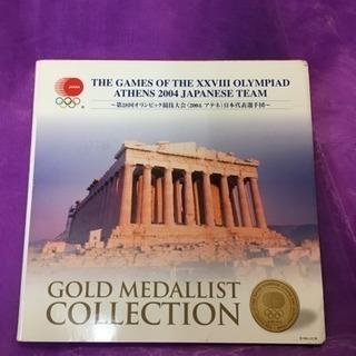 2004オリンピック金メダリストコレクション