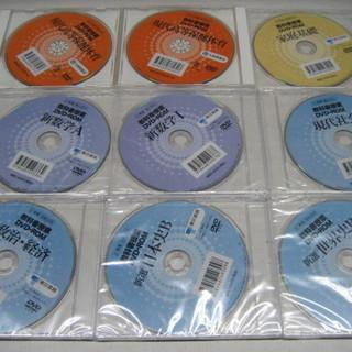 DVD 教科書授業 18枚 新品