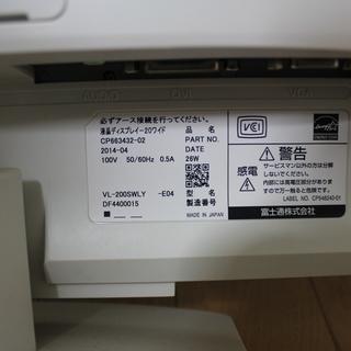 モニター 富士通 20インチLCDモニター 【VL-200SWL...
