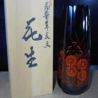 3D104 花瓶 香川伝統工芸品 木箱入り