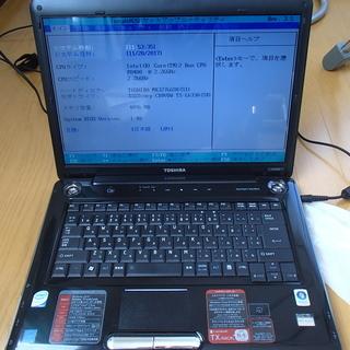 TOSHIBA Dynabook TX66GBL (中古)