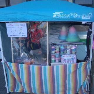 綿菓子!イベント出店致します! 🌈虹cafe