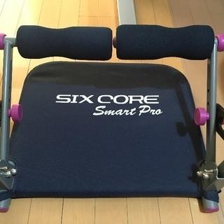 ☆値下げ☆six core smart pro