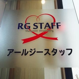 日払い 年明け9日~21日限定♪東京ドームで♪嬉しい手渡し1万円も♪