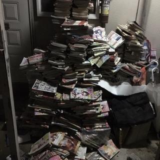 不用品回収ゴミ屋敷の掃除