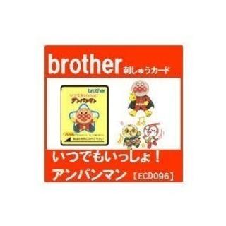 ブラザー刺繍カード