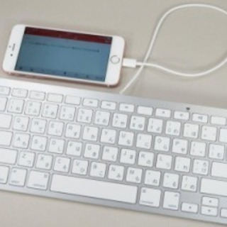 iPhone用キーボード売って、譲ってください