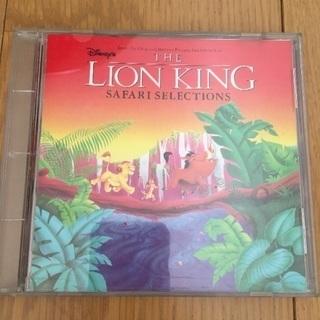 ライオンキング 英語CD