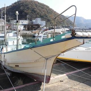 中古船(小型漁船)