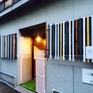 古民家に9社集うシェアオフィス【リトルタウン】201号室