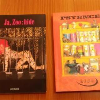 hide ja.zoo PSYENCE バンドスコア 楽譜