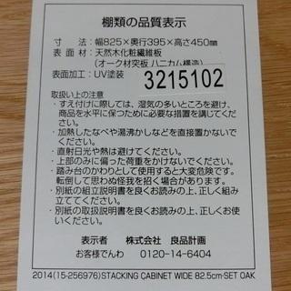【販売終了しました。ありがとうございます。】MUJI スタッキングキャビネット ガラス扉付き 中古品 テレビボード テレビ台 − 神奈川県