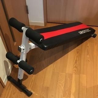 腹筋トレーニングベンチ