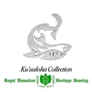 Ku'ualoha collection  NewOne 5th...