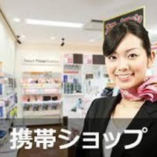 未経験者大歓迎!月給26万円以上!週2日休み有