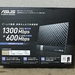未使用品 11/30購入 無線LANルーター ASUS RT-AC65U