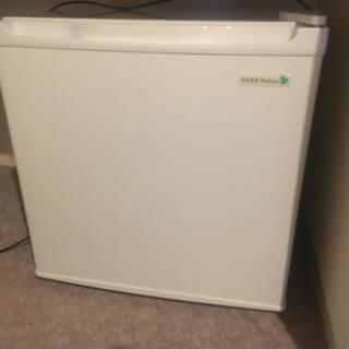 45リットル 小型冷蔵庫