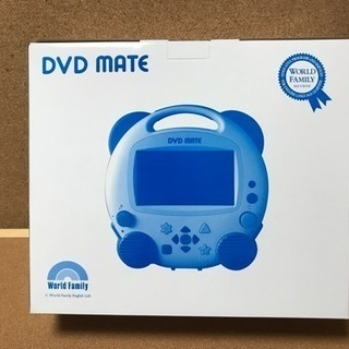 ディズニー英語システム  DVDメイト 新品未使用
