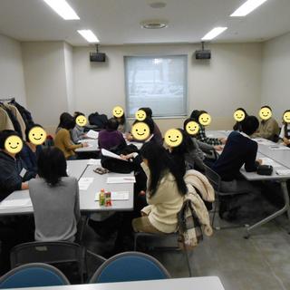 独身者限定「お独り様交流会」体験参加者募集中!