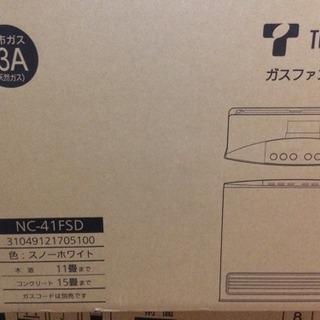 《新品未開封》東邦ガスファンヒーター売ります!