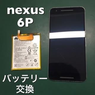 ★nexus6P バッテリー交換★